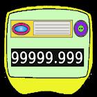 Gas/Electric Bill Checker icon