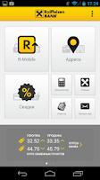 Screenshot of R-Mobile