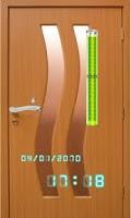 Screenshot of Open Phone Lock Door