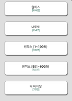 Screenshot of 애니천국