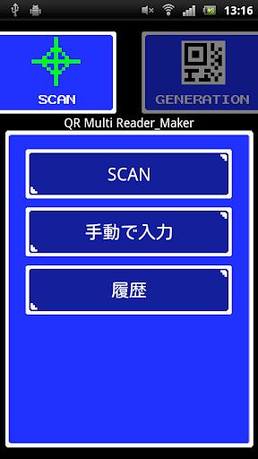 QR Multi Reader Maker