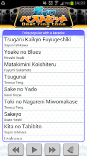 Enka popular with karaoke【RBH】 - screenshot