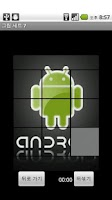Screenshot of Android GrimPuzzle