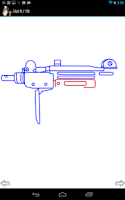 Screenshot of How to Draw: Guns and Pistols