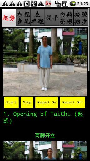 TaiChi42-1 四十二式太极拳-1