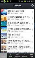 Screenshot of GBC Network