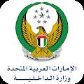 MOI UAE APK for Bluestacks
