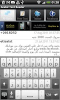 Screenshot of Arabic Text Reader