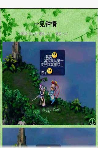 【免費漫畫App】梦幻西游四格漫画-APP點子