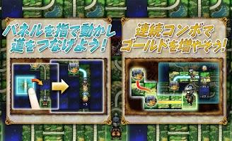 Screenshot of ギャザーオブドラゴンズ[無制限パズルRPG]