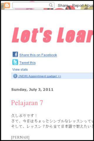 【免費教育App】Learn Malay in Japanese-APP點子