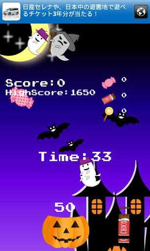 [手機遊戲] 瘋狂猜成語密技答案:兩匹馬跑不一樣方向@ 旅 ...