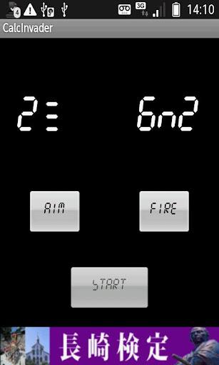 玩免費街機APP|下載CalcInvader app不用錢|硬是要APP