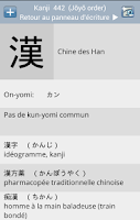 Screenshot of Asahi Kanji (Français)