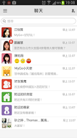 Screenshot of MyGo+ 買購房地產