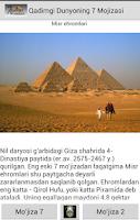 Screenshot of Qadimgi dunyoning 7 mo'jizasi
