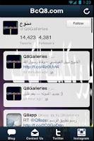 Screenshot of BcQ8 برودكاست الكويت