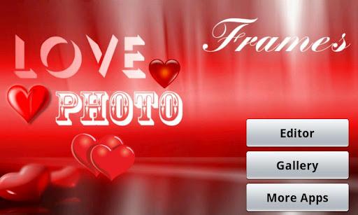 愛與婚禮相框