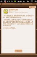 Screenshot of 安卓遊戲合集