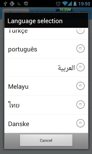 GO SMS Pro Georgian language