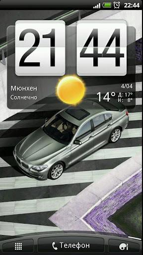 BMW 5 Series Live Wallpaper