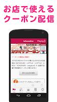 Screenshot of 音楽聴き放題!歌詞見放題!無料カラオケプレイヤー カシレボ!