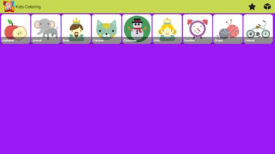 Kids Coloring Book Fun APK 30