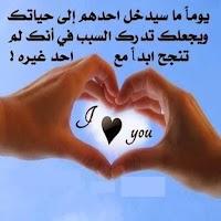 Screenshot of خواطر عن الحب