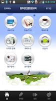 Screenshot of 항주열린문교회