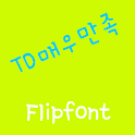 TDVerygood Korean FlipFont icon