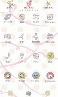 Screenshot of リボンと水玉 for[+]HOMEきせかえテーマ
