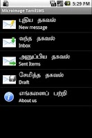 Screenshot of Tamil SMS