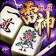 麻雀 雷神 -Rising-|無料で楽しめる本格3D麻雀 APK for Blackberry