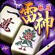 Full 3d Mahjong to be able to enjoy free | Mahjong Raijin -rising-