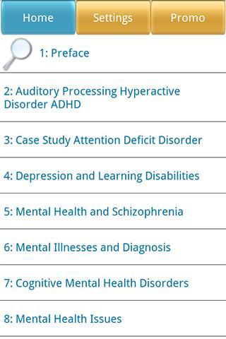 【免費醫療App】Mental Health-APP點子