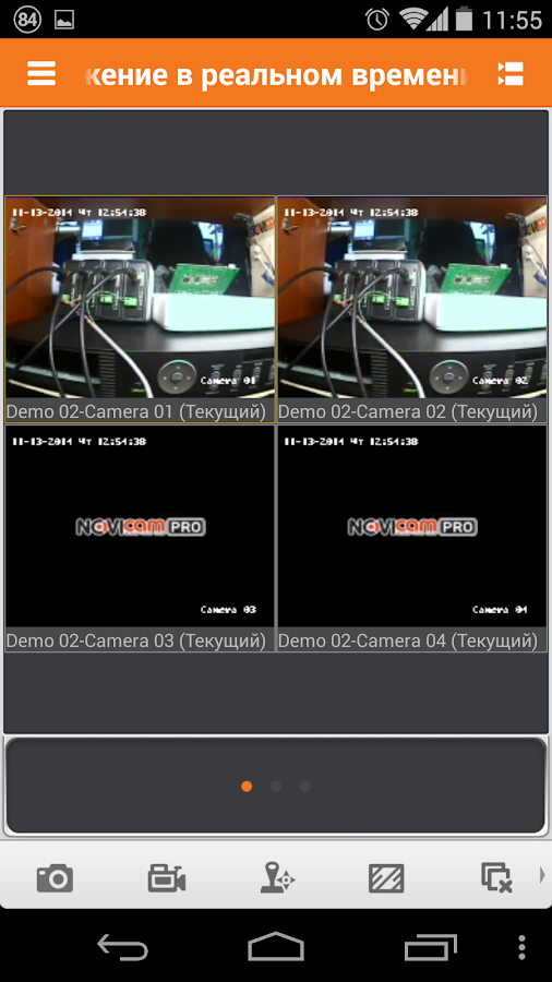 NOVICAM iVMS 0.5 PRO – Screenshot