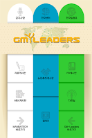 Screenshot of GM-Leaders
