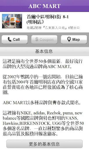 玩免費生活APP|下載China Union Pay Card app不用錢|硬是要APP