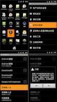 Screenshot of 滑機輸入法:好用的中文,注音輸入法