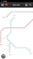 Screenshot of 南京地铁 Nanjing Metro