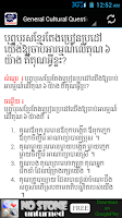 Screenshot of Khmer General Cultural QnA