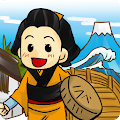 App (歩数計) 徒歩でゆく~東海道五十三次 apk for kindle fire