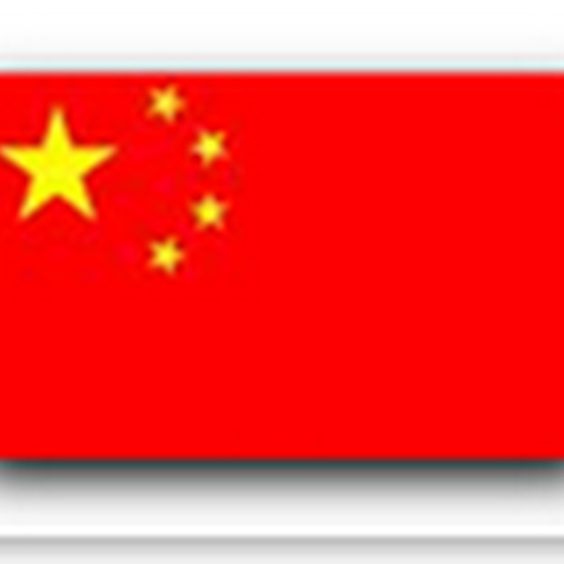 Health Insurers Head to China
