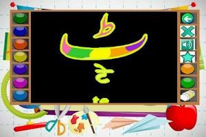 Screenshot of Urdu Guide