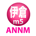 アイドリングのオールナイトニッポンモバイル第5回 icon