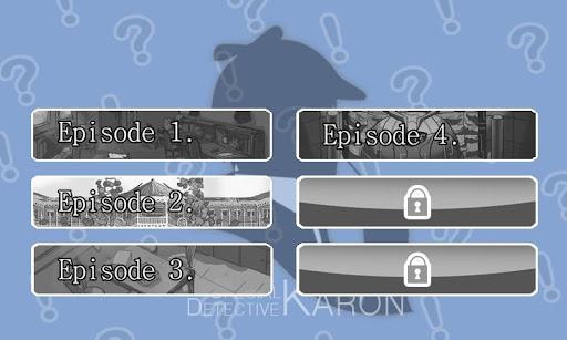 玩解謎App|명탐정 카른免費|APP試玩