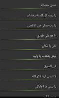 Screenshot of طيور الجنة 2013
