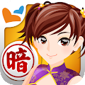 暗棋 神來也暗棋 APK for Bluestacks