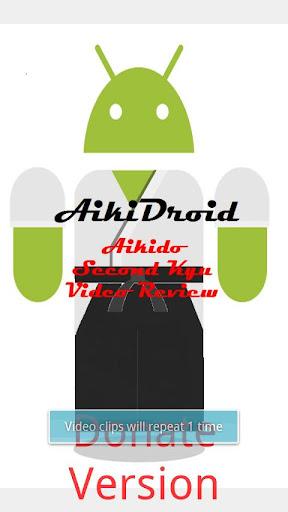 Aikido Second Kyu Donate