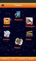 Screenshot of AMMA - Amrita Mobile Media App